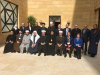مؤتمر متحدون ضد العنف