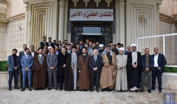Najaf's envoys visit Mosul